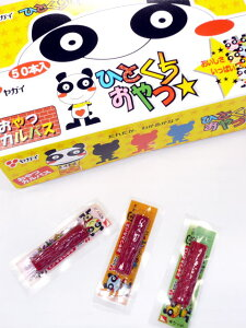 10円 おやつカルパス 50入【駄菓子】