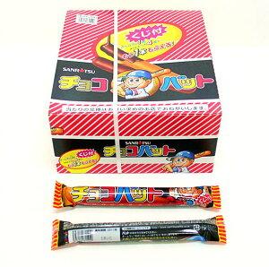 30円 チョコバット 60入【駄菓子】