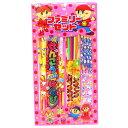 200円 ファミリーセット 1個 【花火・はなび/花火セット】