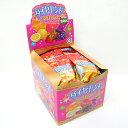 ダイヤモンドリングキャンディー 24個入【駄菓子】
