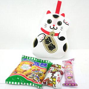 招き猫のラッピング袋入りお菓子詰め合わせ 1個 (取合せ/詰め合せ/詰合せ)