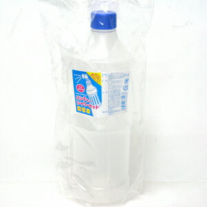 1L ハンディーシャワーセット 1個 【かき氷 / シロップ / 蜜】