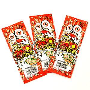 30円 あわコーララムネ 20入【駄菓子】