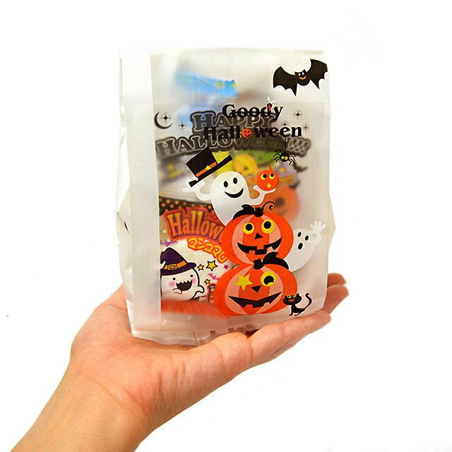 【ハロウィン】おもちゃ入菓子詰合せ 半透明おしゃれ袋入 1個