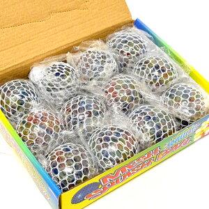 にぎってつぶつぶレインボーボールLサイズ(新型にぎにぎぶどうボール)12入