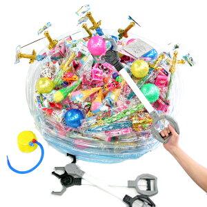 ロボットハンドおもちゃつかみ取り(おもちゃ約174個入)