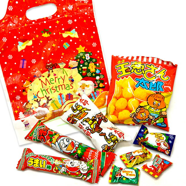 クリスマスお菓子詰め合わせ120円セット
