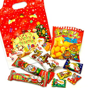 クリスマスお菓子詰め合わせ120円セット(取合せ/詰め合せ/詰合せ)