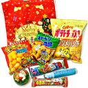 クリスマスお菓子詰め合わせ300円セット(取合せ/詰め合せ/詰合せ)