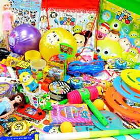 卒業新入学祝いにも最適なお子様ランチ景品おもちゃ玩具100個取合せ詰め合わせセット【送料無料(沖縄除く)】(詰め合せ/詰合せ)