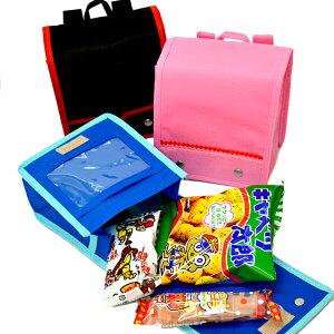 ランドセルバッグのラッピング袋入り お菓子詰め合わせ 1個 (取合せ/詰め合せ/詰合せ)