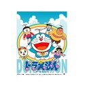 【小ロット】綿菓子袋(ドラえもん)20枚入(わたがし用袋)