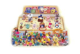 おもちゃ輪投げ遊び大会 景品100個付き