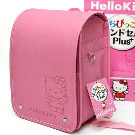 ちびっこランドセルPlus ハローキティ ピンク