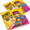 50円 タラタラしてんじゃねーよ 20入【駄菓子】