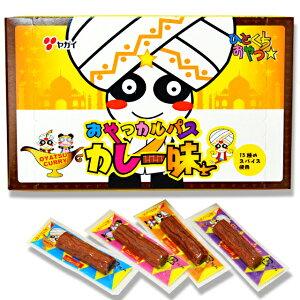 カレーおやつカルパス 10円 50入【駄菓子】