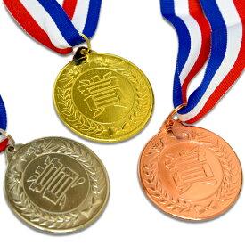 金・銀・銅メダル 3個入セット