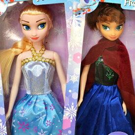 フローズンドール(アナ雪/アナと雪の女王) 2個セット