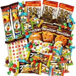 【クリックポスト便で全国送料無料】駄菓子屋さんで売っているチョコ取合せ55点セット
