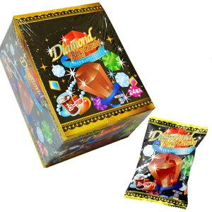 【コーラ味】ダイヤモンドリングキャンディー 24個入【駄菓子】
