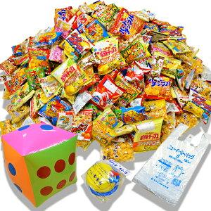 【送料無料(沖縄県を除く)】【お祭りイベントBセット300】サイコロゲーム駄菓子スナック菓子300袋詰め合わせセット(サイコロ、ポンプ、持帰り袋付)