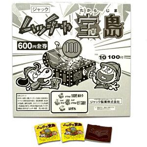 ムッチャ宝島 100付【駄菓子】