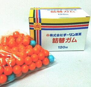 詰替用マーブルガム 120付 【駄菓子】