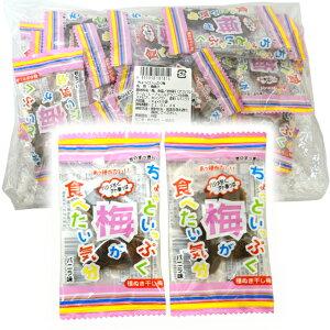 30円 ちょっといっぷく梅 30入【駄菓子】