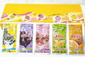 20円 粉末ジュース、フルーツ 50入【ふんまつジュース 駄菓子】