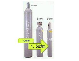 【レンタル】 1.5立方mヘリウムガス、ノズル付【風船用に!】