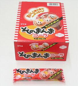30円 そのまんまガム 20入 コーラ【駄菓子】