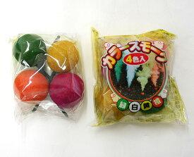 200円 カラースモークボール4色入 30袋入【昼間用花火】