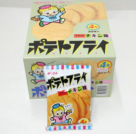 【東豊】ポテトフライ 20入 フライドチキン【駄菓子】