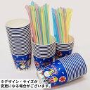 かき氷用紙製カップ・ストロースプーンセット(100セット)