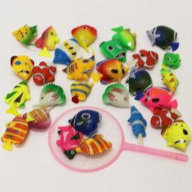 水に浮くすくい用おもちゃ ぷかぷかプラスチック熱帯魚(100ヶ)【水のおもちゃ すくい用品 お祭り景品 縁日】/ 動画有