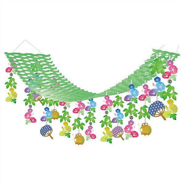 夏装飾 朝顔蚊取ぶたプリーツハンガー L180cm / あさがお 飾り付け ディスプレイ