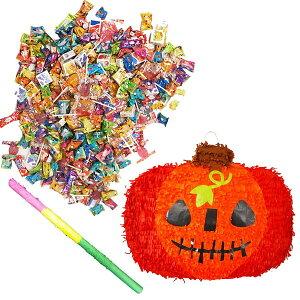 ハロウィンパーティーイベントグッズ かぼちゃのピニャータとお菓子セット