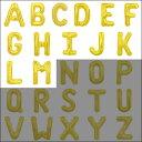 英語(英字)POPバルーン 金 [A〜Mからお選び下さい](※N〜Zは別ページ) 【アルファベット バルーン 風船】