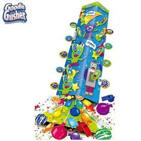 ハロウィンゲーム お菓子が飛び出るくす玉ゲーム ブルー