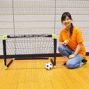 サッカーゴールとボールのセット W97cm / スポーツ お手軽 パーティー