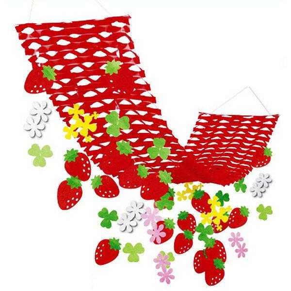イチゴ装飾 いちごプリーツハンガー L180cm / 飾り ディスプレイ 春 苺