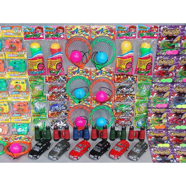 超お得 おもちゃ詰合せセットC 96個 18000円セット