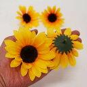 夏装飾 ひまわりフラワーポップ(12個入) 7〜10cm / 向日葵 ヒマワリ 飾り ディスプレイ