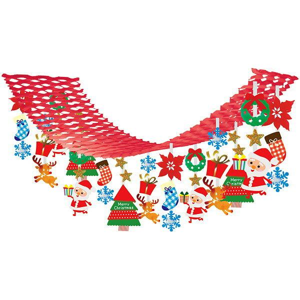 クリスマス装飾 プレゼントサンタハンガー L180cm