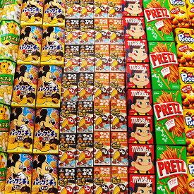 有名メーカー箱入りお菓子景品 100個セット【軽減税率対象商品】 [北海道 沖縄 離島への配送不可]