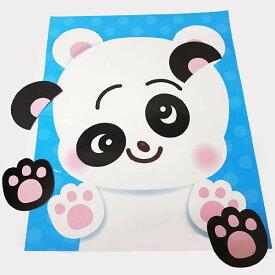 お正月ゲーム 福笑いどうぶつパンダ 40×50cm