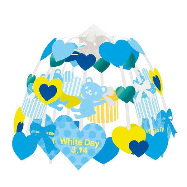 ホワイトデー装飾 ベア2段センター W60cm / ディスプレイ 飾り