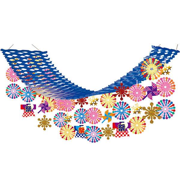夏祭り装飾 お祭り花火ハッピプリーツハンガー L180cm / 花火・夏・ディスプレイ・装飾・飾り付け