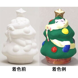 クリスマス手作り工作キット 陶器の色塗り貯金箱 クリスマスツリー/家で作る 家で遊ぶ 趣味を作る 家でできる工作 おうち遊び