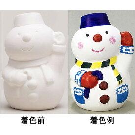 クリスマス手作り工作キット 陶器の色塗り貯金箱 雪だるま/家で作る 家で遊ぶ 趣味を作る 家でできる工作 おうち遊び